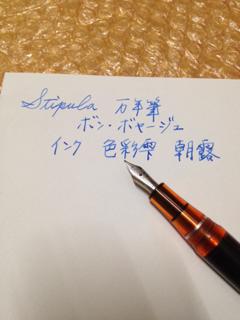 image-20141004171929.png